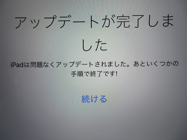 6176667008_IMG_0444.JPG